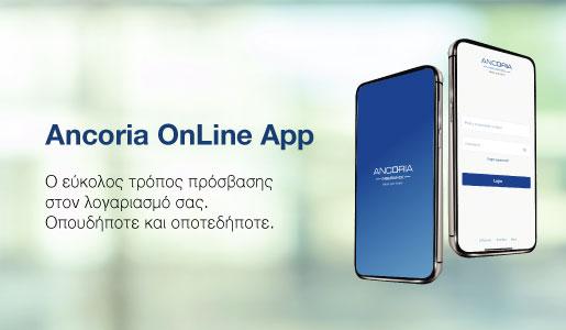 Ancoria Insurance